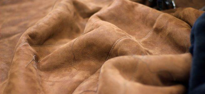 I en parallell värld använder djur läder från människor